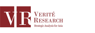 Verite Research